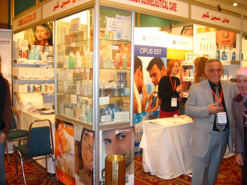 Expo in Damascus 2006