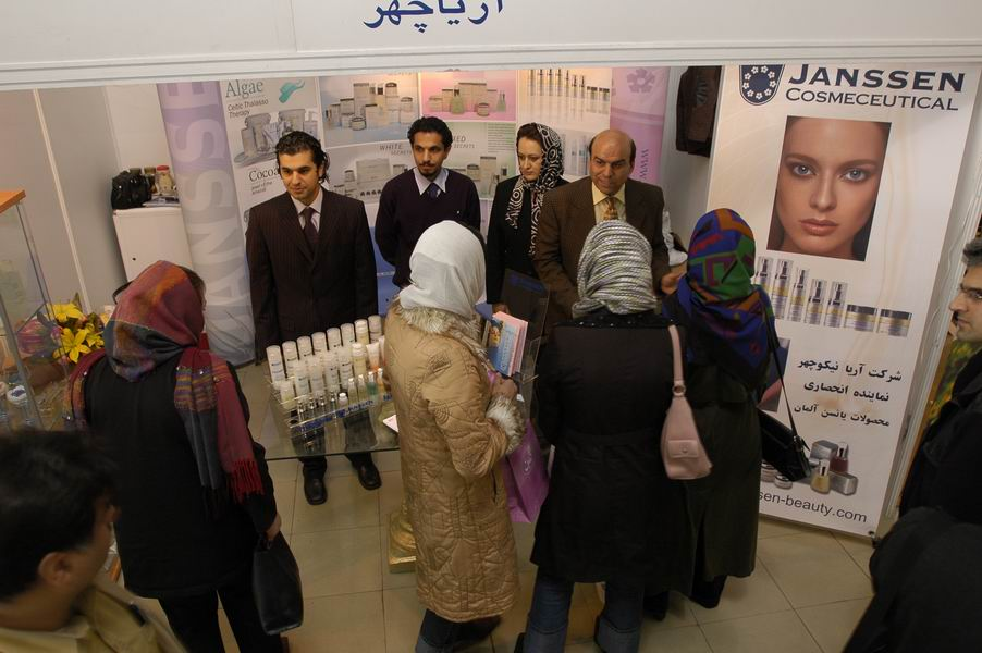 Expo in Iran