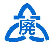 厚木市産業廃棄物処理業協同組合のロゴ