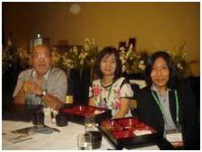 2009年 韓国仁川の国際会議で