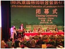 2010年 中国蘇州の国際会議で