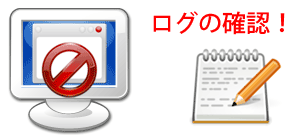 PC起動後のトラブルは、「エラーログ」確認!、PCcanサービスのイメージ図です。