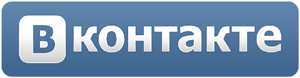 Народное лечение простатита Москва СПб Пермь Санкт-Петербург, лечение простатита отзывы