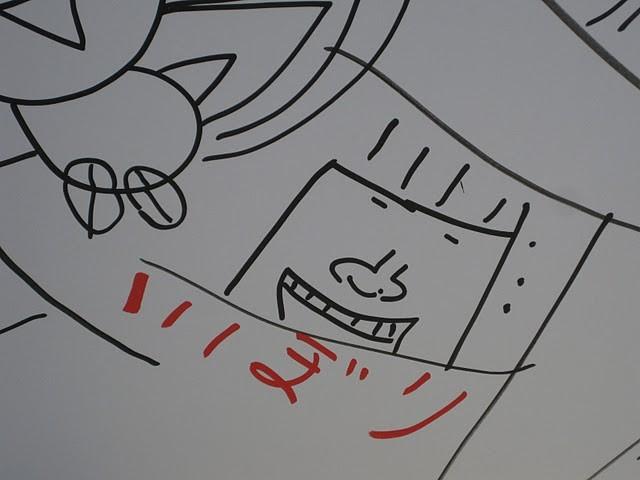 アーティストの方が描いて下さったいぼり。他のメンバーも激似でした!!