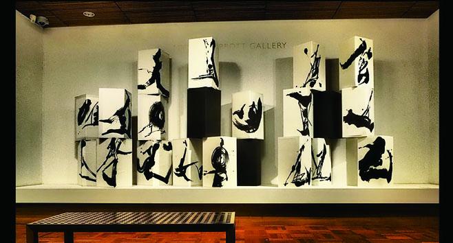 美術館収蔵作品。南オーストラリア州立美術館「風」。2014年から永久収蔵されています