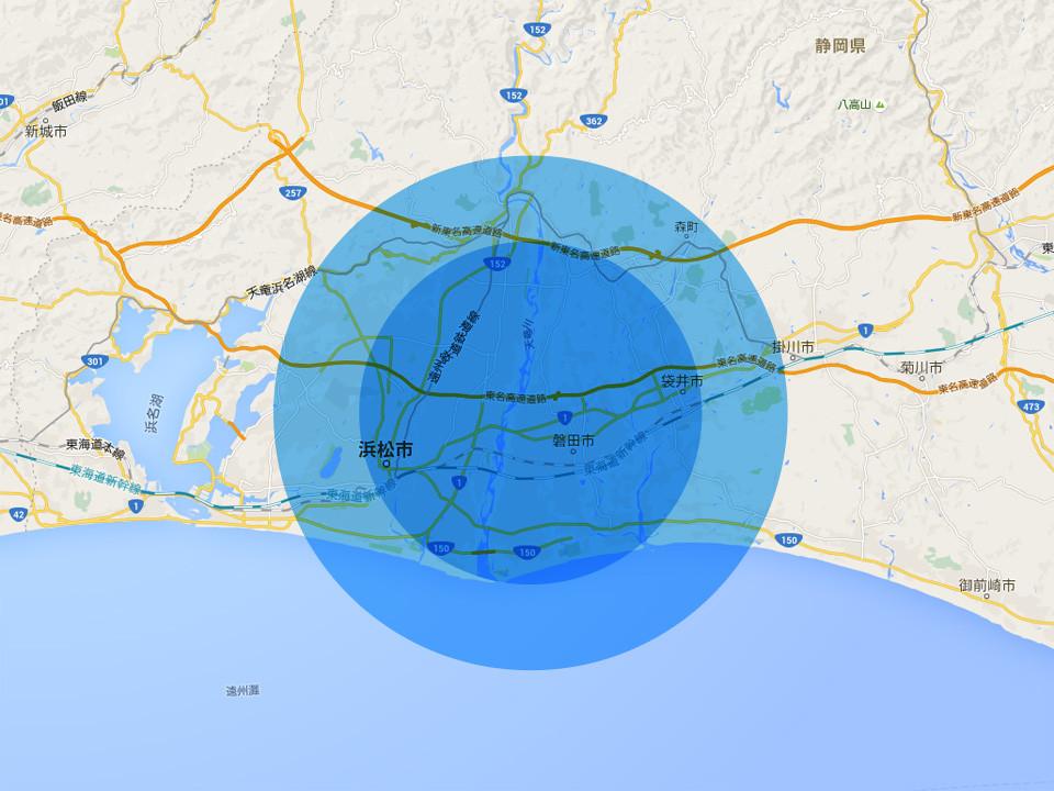 磐田市を中心に磐田市・浜松市・掛川市など  ※対応エリア外の方もご対応可能な場合もございますので、お気軽にご相談ください。
