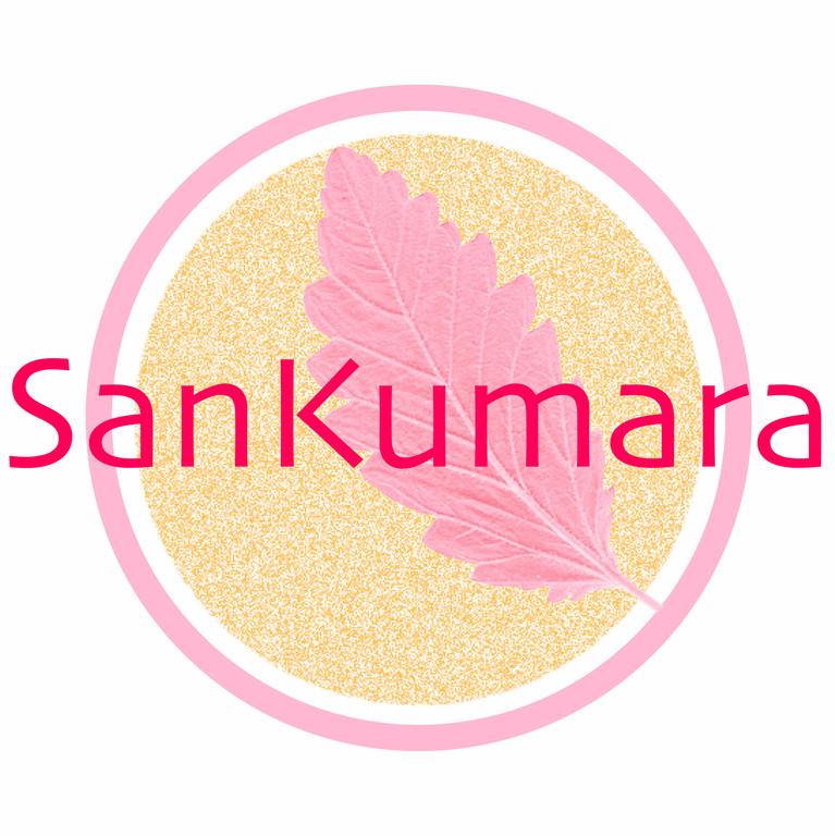 Logo Naturkosmetik