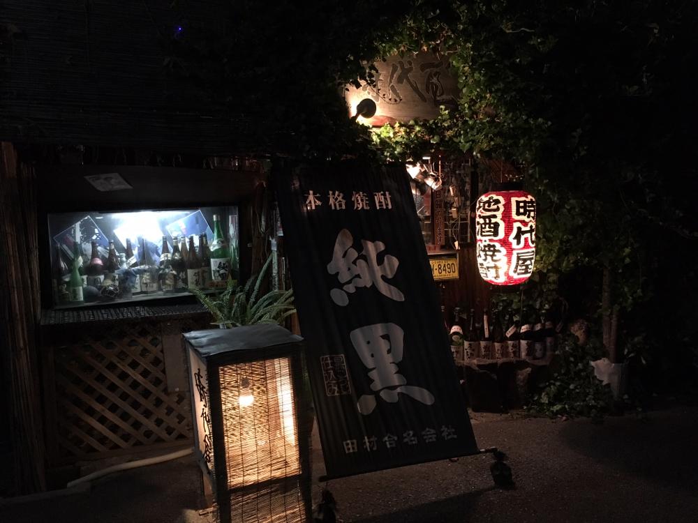 Abendstimmung in unserer Straße in Osaka