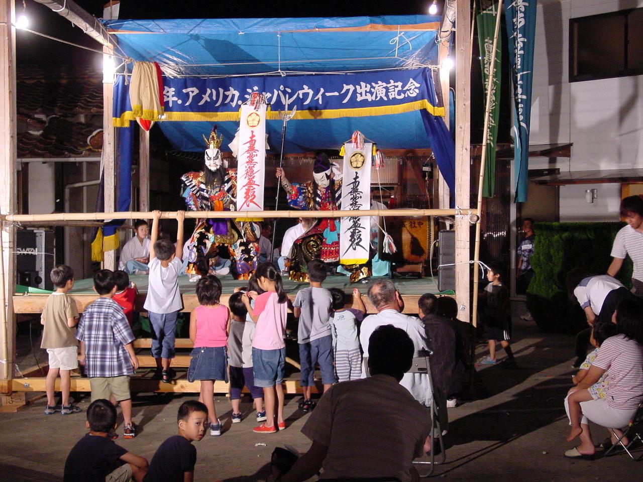 清正公夏祭り