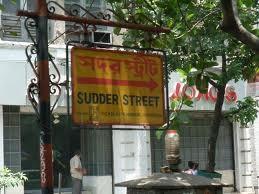 サダルストリート画像検索より