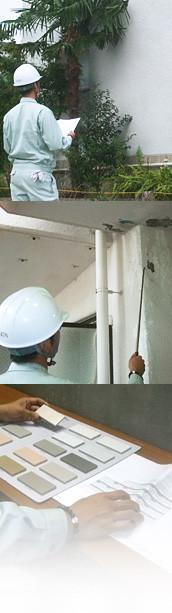 工事までの流れの写真