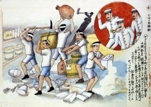 1918年・盆の米騒動 - 光和精鉱...