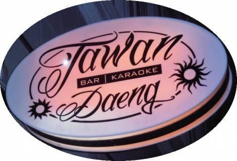 Karaoke Bar Tawan Daeng in der Hopfenstraße 34, Hamburg St. Pauli