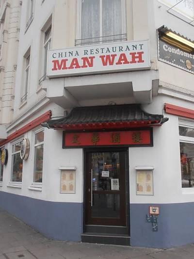 China Restaurant MAN WAH - Hamburg St. Pauli, Spielbudenplatz 18