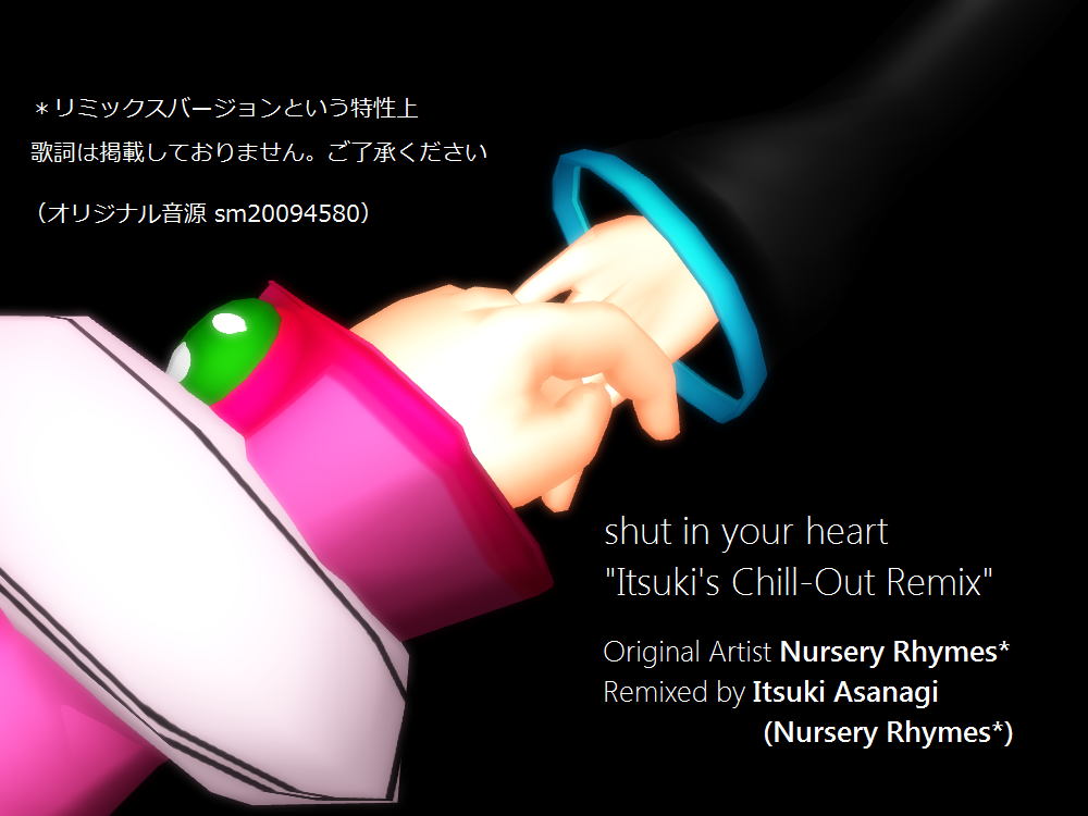 shut in your heart(everlasting mix)+紹介文付き