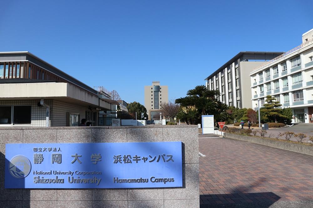 静岡大学浜松キャンパス 徒歩5分
