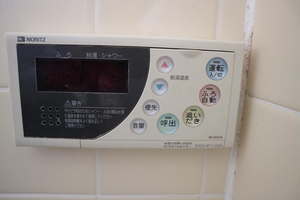 浴室のリモコン
