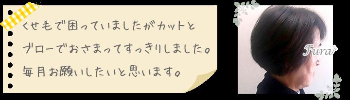 大阪府堺市堺区F様