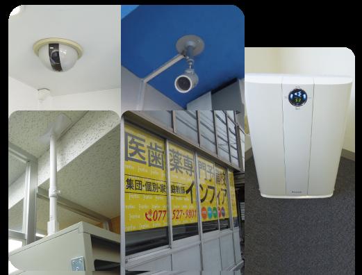 震災・防犯対策・空気清浄器