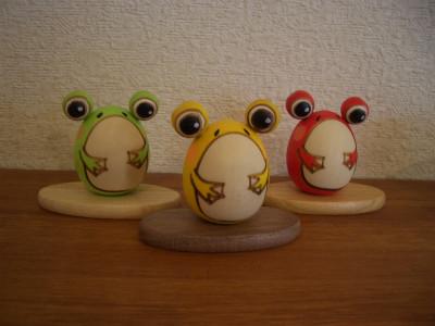 『カエルのマイケル』 1,600円