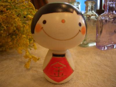 『金太郎』 2,600円