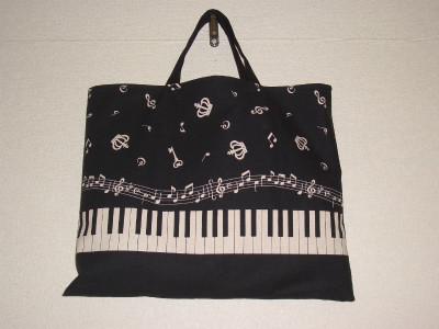 『ピアノレッスンバッグ』 3,000円
