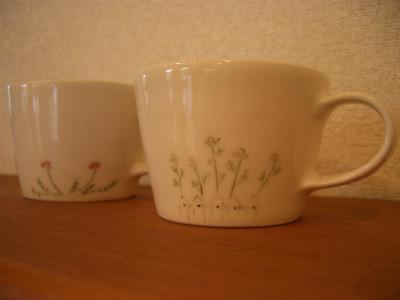 『チビカップ』 各1,995円
