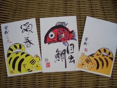 ポストカード 1枚105円