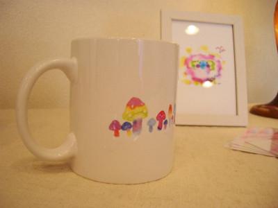 『きのこマグカップ』 1,500円