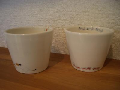 『カップ』 各2,100円