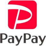 現金、paypayキャッシュレス対応