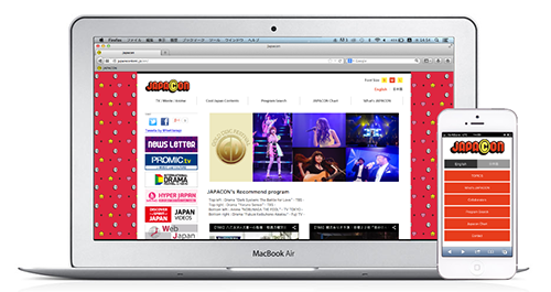 JAPACON Website(制作/運用:株式会社ステキ)