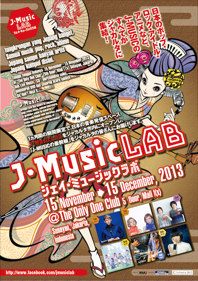 """J-Music LAB"" Poster (Design:SUTEKI Inc.)"