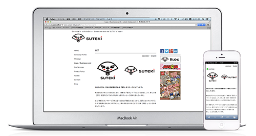 株式会社ステキ ウェブサイト Jimdo