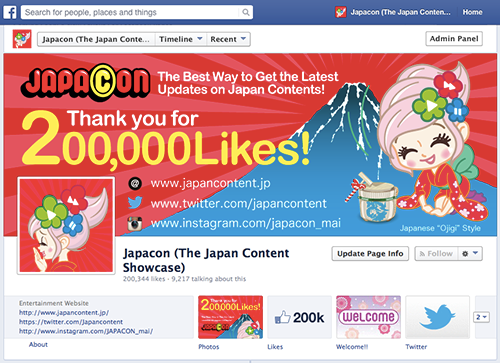 JAPACON facebook page (Supported by SUTEKI Inc.)