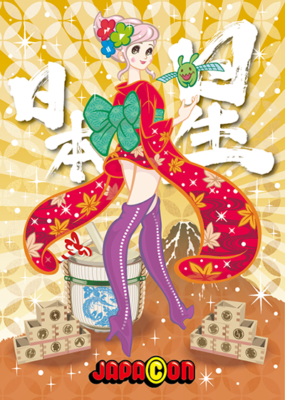 "JAPACON イメージキャラクター""Mai"""