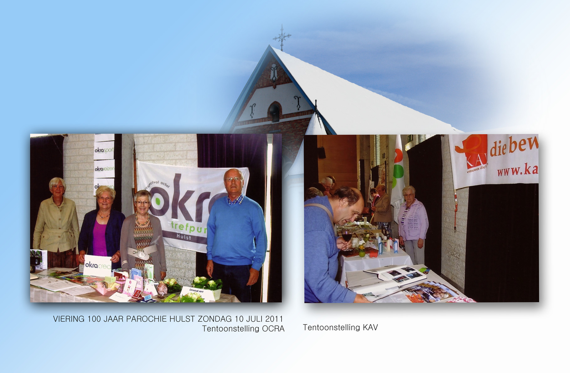 Tentoonstelling OKRA en rechts KAV