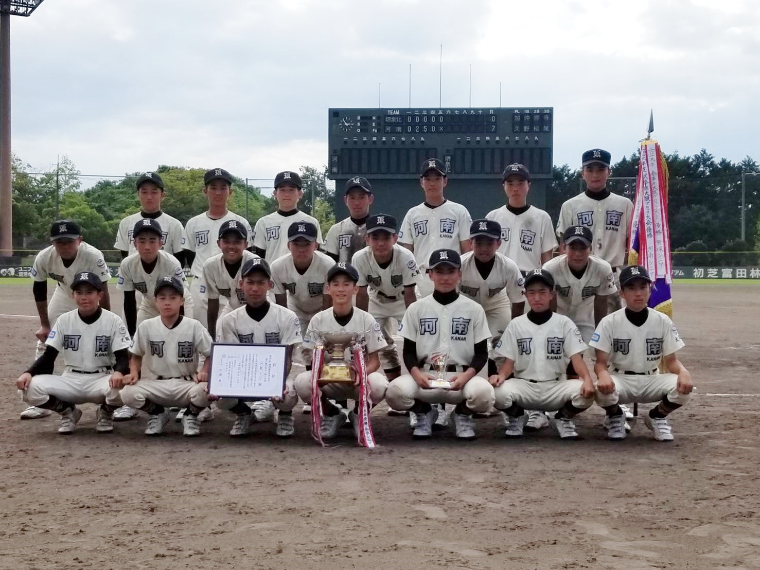 リトル シニア 日本