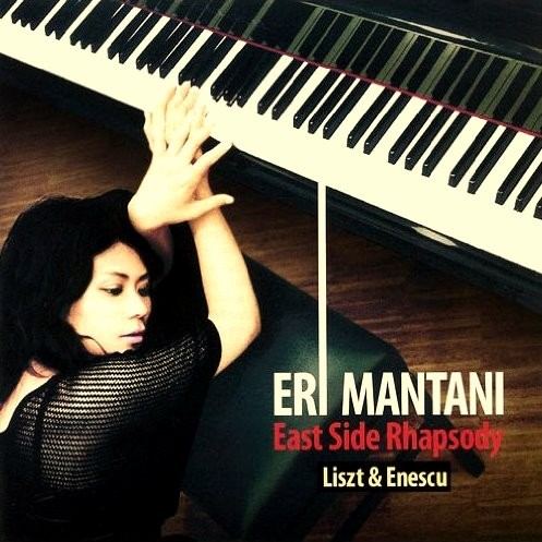 Eri Mantani CD