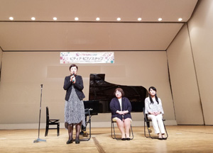 PTNA Piano Step