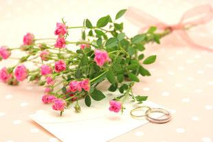 成婚退会時の費用