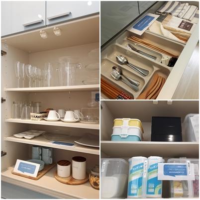 収納コーディネートカップボード、食器棚