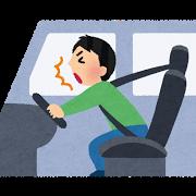 追突の方向の違いによるむち打ち症状につい