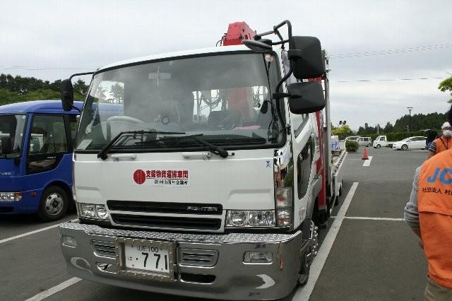 矢作委員長の愛車も支援車両に。