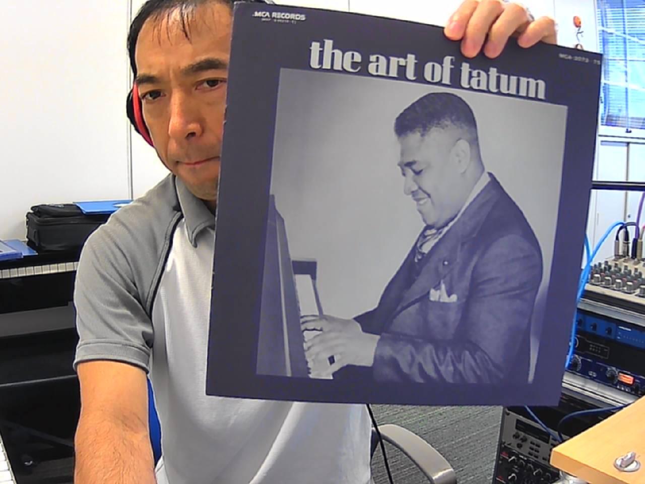 東海大学生涯学習講座(21年度後期)ジャズを聴く オンラインで学び楽しむジャズスタンダード