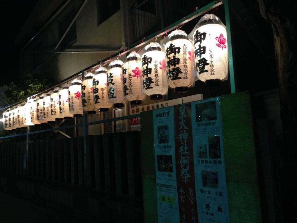 尼崎市皇大神社秋祭提灯