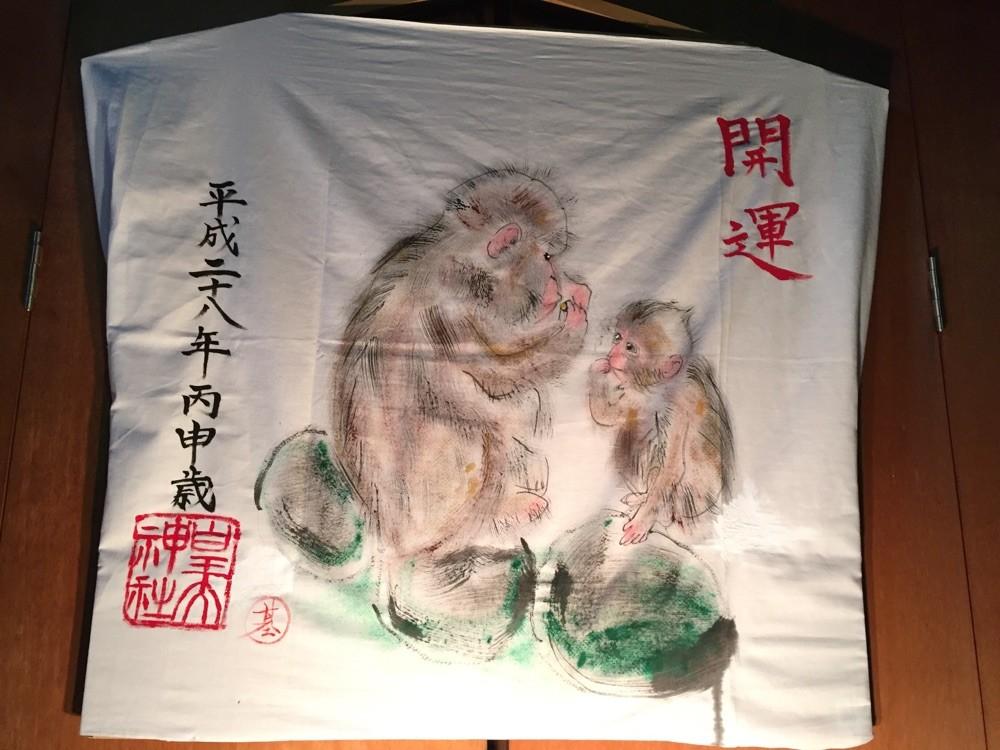 尼崎市皇大神社 平成28年大絵馬