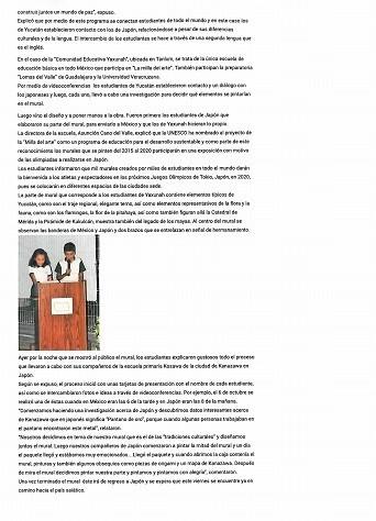 2016年2月25日 メキシコ Balcor紙 Cummunidad Educativa Yaxunah校