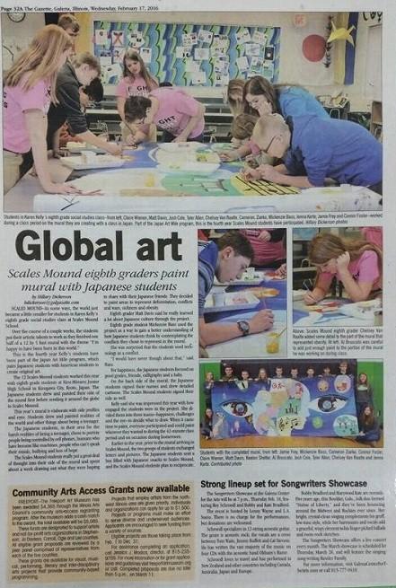 2016年2月17日 アメリカ GalenaGazette紙 Scales Mound校