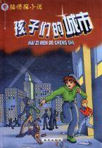 """Chinesisch - """"Level 4"""""""